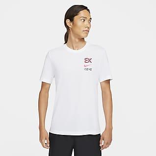 ナイキ Dri-FIT エリウド メンズ ランニング Tシャツ