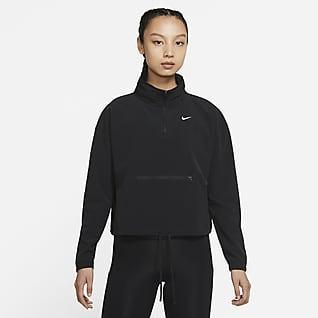 Nike Pro Dri-FIT Packable 女子训练上衣