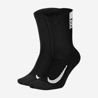 Nike Multiplier Crew Socks (2 Pairs)