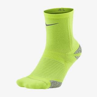 Nike Racing Meias pelo tornozelo