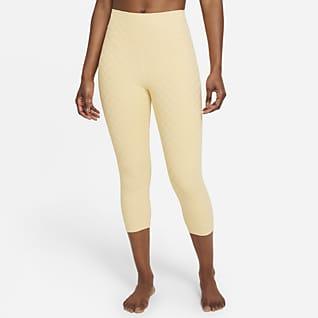 Nike Yoga Luxe เลกกิ้งผู้หญิง 3 ส่วนผ้า Jacquard เอวสูง