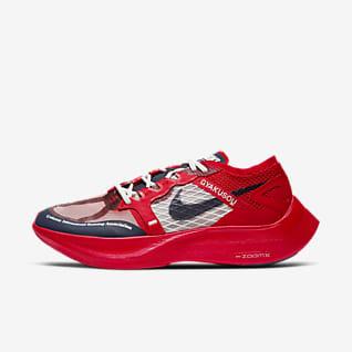 Nike ZoomX Vaporfly Next% x Gyakusou Sabatilles de running