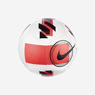 Nike Skills Fußball