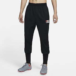 Nike F.C. Cuffed 男子针织足球长裤