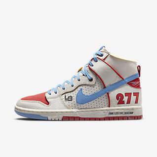 Nike SB Dunk High Pro Decon Kaykay Ayakkabısı
