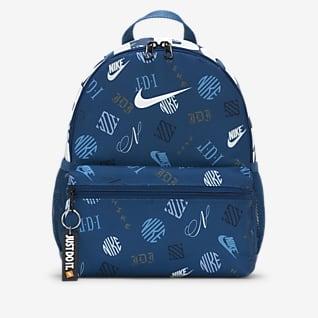 Nike Brasilia JDI Mini Rugzak voor kids
