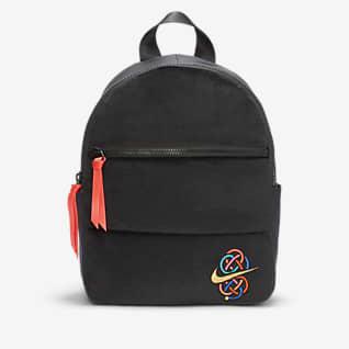 Nike Sportswear Essential Mini 双肩包