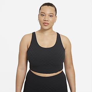 Nike Yoga Luxe Women's Cropped Jacquard Tank (Plus Size)