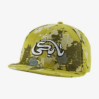 Nike SB Καπέλο jockey skateboarding