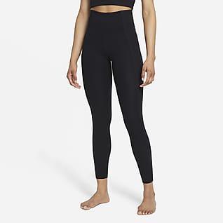 Nike Yoga Luxe Dri-FIT Women's High-Waisted 7/8 Ribbed Infinalon Leggings