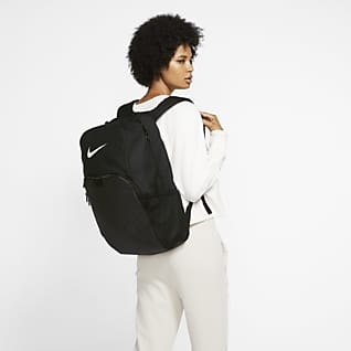 Nike Brasilia Sac à dos de training (très grande taille)