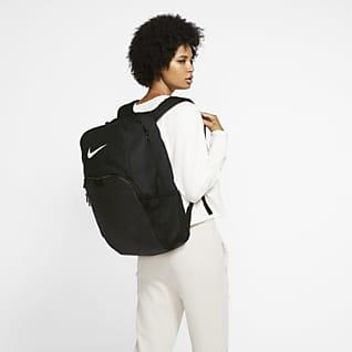 Nike Brasilia Träningsryggsäck (extra stor)