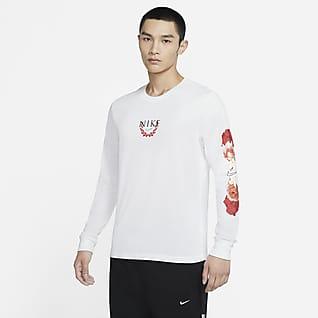Nike Dri-FIT 男子篮球长袖T恤