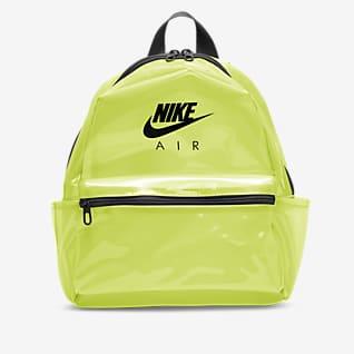 Nike Just Do It Ryggsekk (mini)