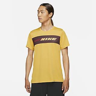 Nike Dri-FIT Superset Sport Clash 男子短袖训练上衣