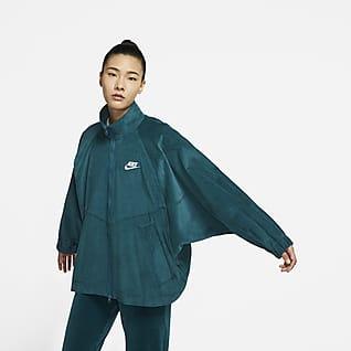 Nike Sportswear Oversized 女子夹克