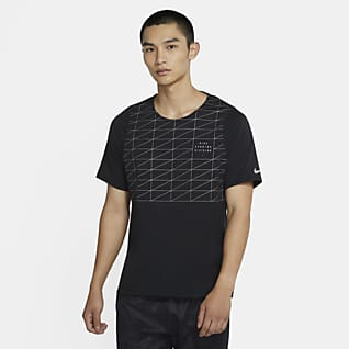 Mens Tops \u0026 T-Shirts. Nike.com
