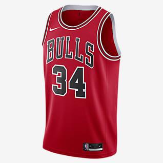 Wendell Carter Bulls Icon Edition 2020 Nike NBA Swingman Jersey