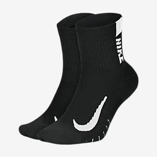 Nike Multiplier Running Ankle Socks (2 Pairs)