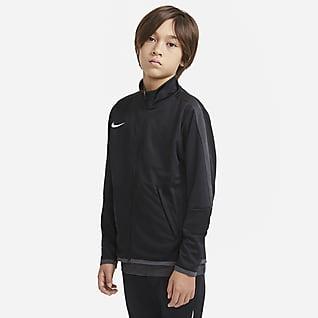 Nike Big Kids' (Boys') Training Jacket