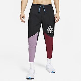 Nike Phenom Elite BRS กางเกงวิ่งขายาวผู้ชายแบบทอ