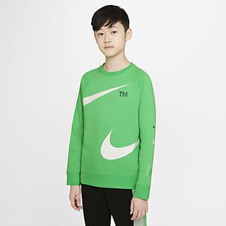 Nike Sportswear Swoosh 大童(男孩)运动上衣