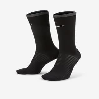 Nike Spark Lightweight Středně vysoké běžecké ponožky
