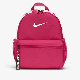 Nike Brasilia JDI Ryggsäck för barn (mini)