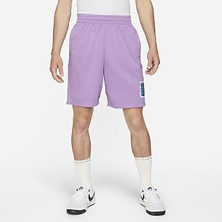 Nike SB Dri-FIT Sunday Seasonal 男子滑板短裤