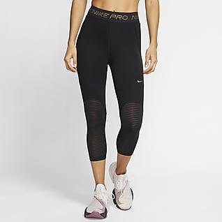 Nike Pro Женские укороченные тайтсы