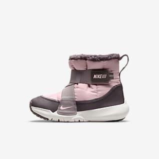 Nike Flex Advance Buty dla małych dzieci