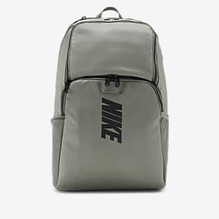 Nike Brasilia Varsity 训练双肩包