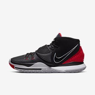chaussure de basket-ball nike