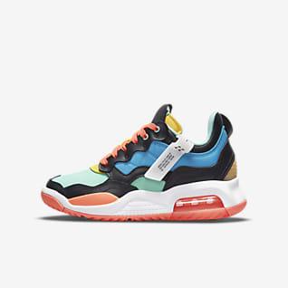 Jordan MA2 (GS) 大童运动童鞋