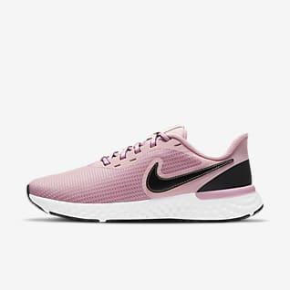 Nike Revolution 5 EXT 女款跑鞋