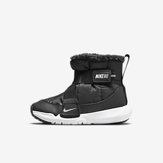 Nike Flex Advance Younger Kids' Boots