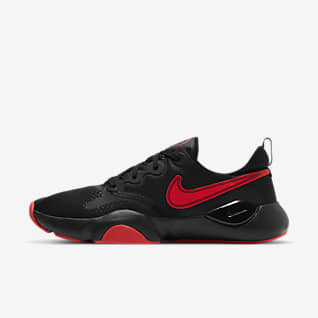 Nike SpeedRep Sabatilles de training - Home