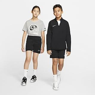 Nike Dri-FIT Academy Футбольные шорты для школьников