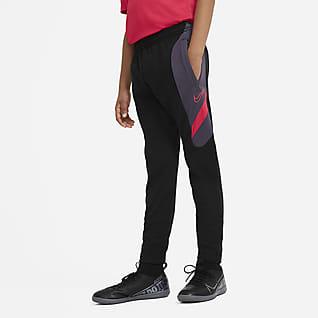 Nike Dri-FIT Academy 大童(男孩)起绒足球长裤