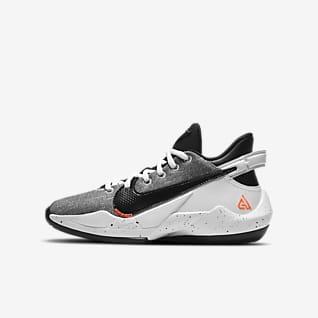Freak 2 Big Kids' Basketball Shoes
