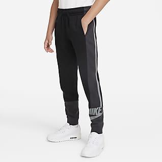 Nike Sportswear Amplify Big Kids' (Boys') Pants