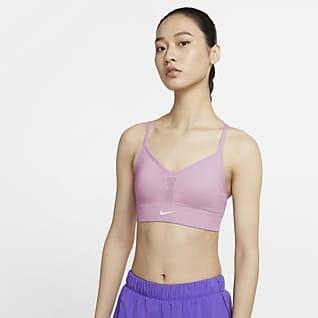 Nike Indy Women's Light-Support Padded Seamless Sports Bra