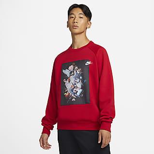 Nike Sportswear Pánská flísová mikina skulatým výstřihem