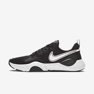 Nike SpeedRep Erkek Antrenman Ayakkabısı