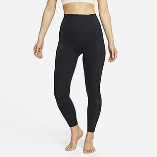 NIke Yoga Luxe เลกกิ้งสีด้านมีประกาย 7/8 ส่วนเอวสูงผู้หญิง
