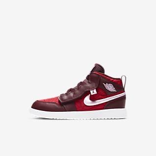 Jordan 1 中筒 SE 小童鞋款