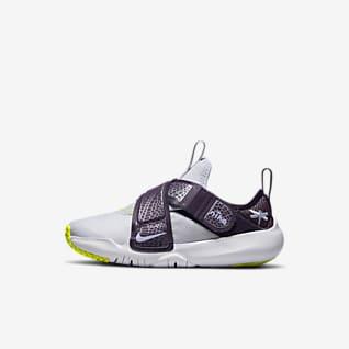 "Nike Flex Advance SE ""Lil Bugs"" Little Kids' Shoes"