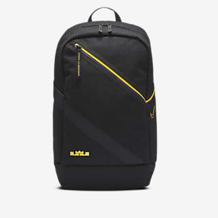 LeBron Basketball Backpack