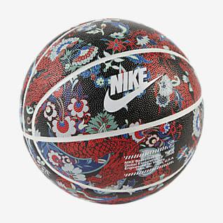 Nike Global Exploration (East) 篮球