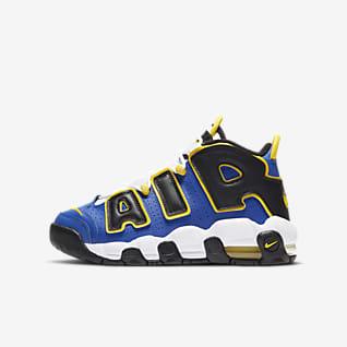 Nike Air More Uptempo (GS) 大童运动童鞋